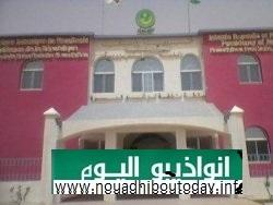 واجهة مكاتب المنطقة الحرة