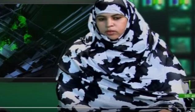 شقيقة  رجل الاعمال رشيد مصطفى المختطف