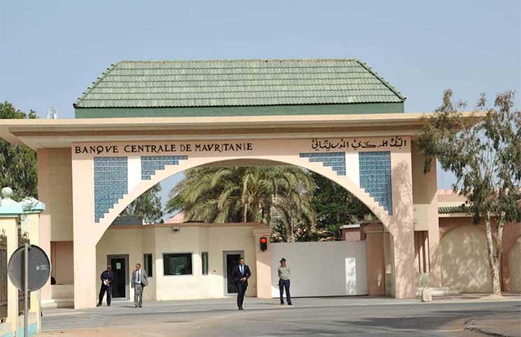 واجهة البنك المركزي الموريتاني