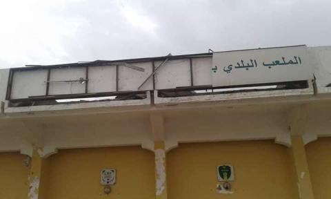 واجهة الملعب البلدي بنواءيبو
