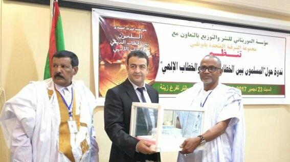 مدير مؤسسة الموريتانية للتوزيع والنشر حي ولد معاوية أثناء تكريمه لشخصيات العام2017