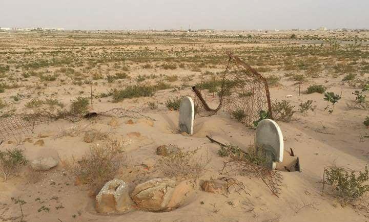 منطقة رباط البحر المحاذي للمحيط الاطلسي قبالة العاصمة انواكشوط