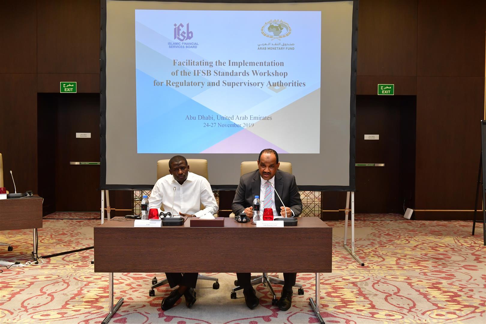 معالي الدكتور عبدالرحمن بن عبدالله الحميدي، المدير العام رئيس مجلس إدارة صندوق النقد العربي: