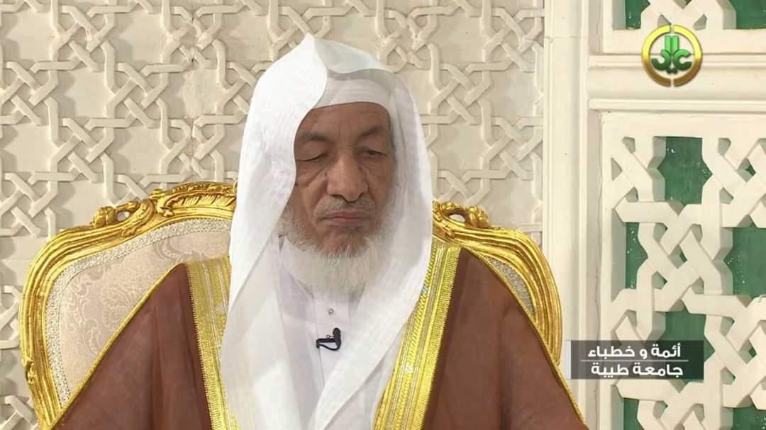 العلامة الشيخ محمد المختار ابن ابه أخطور