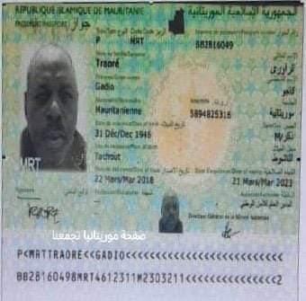 """ألمواطن الموريتاتي المصاب بفيروس """"كورونا """""""