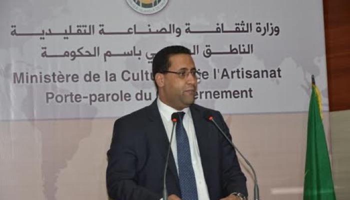 وزير المالية والاقتصاد الموريتاني المختار أنجاي
