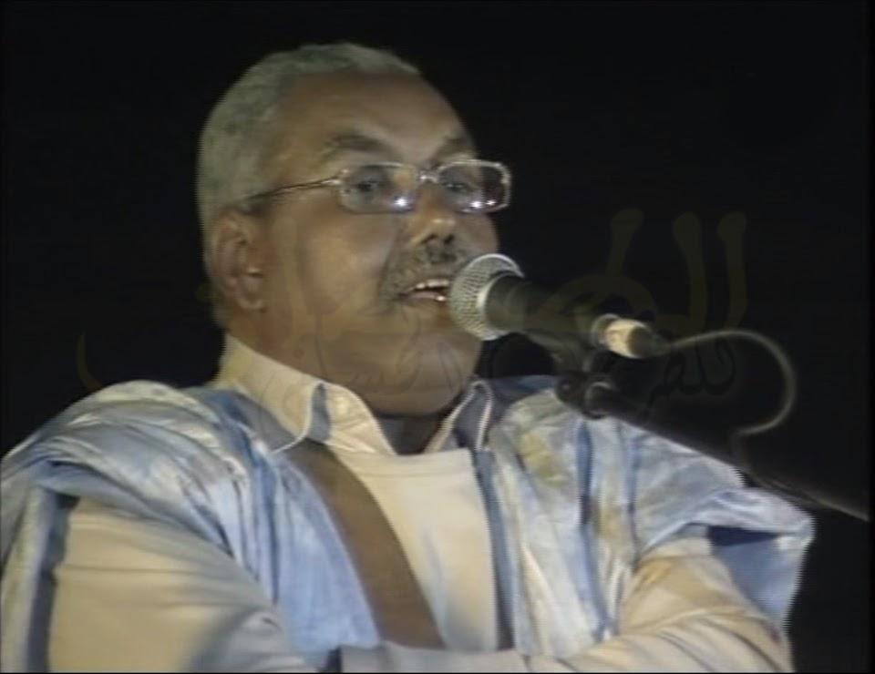 المؤذن محمد ولد حمباره