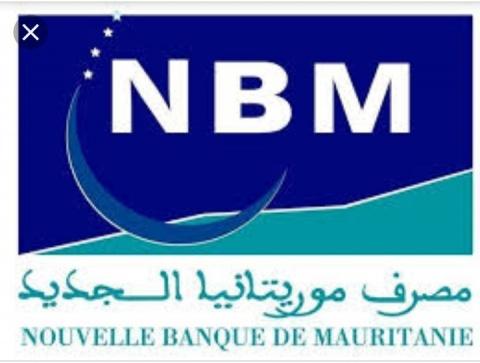 صحيفة: بنك MBN يسرح بعض عماله تهميدا لـ