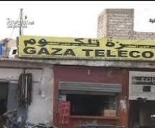 احد فروع غزة لغسيل الأموال